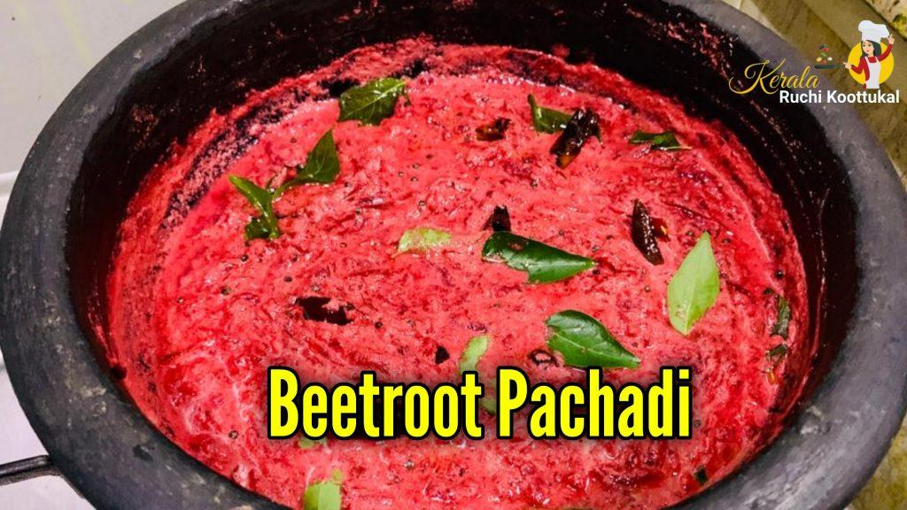 Beetroot Pachadi Kerala Sadya Special